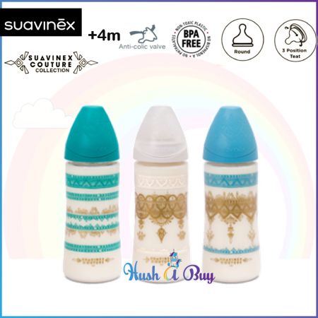 Suavinex Coutour PA Feeding Bottle 0.6M - 360ml