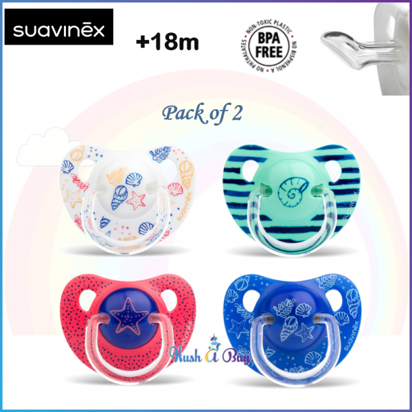 Suavinex Latex Anatomical Soother / Pacifier / Puting  +18months Pack of 2