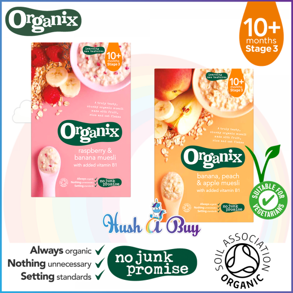 Organix Organic Muesli 10+m Stage 3 / Baby Cereal / Baby First Food / First Solid Food / Raspberry / Banana