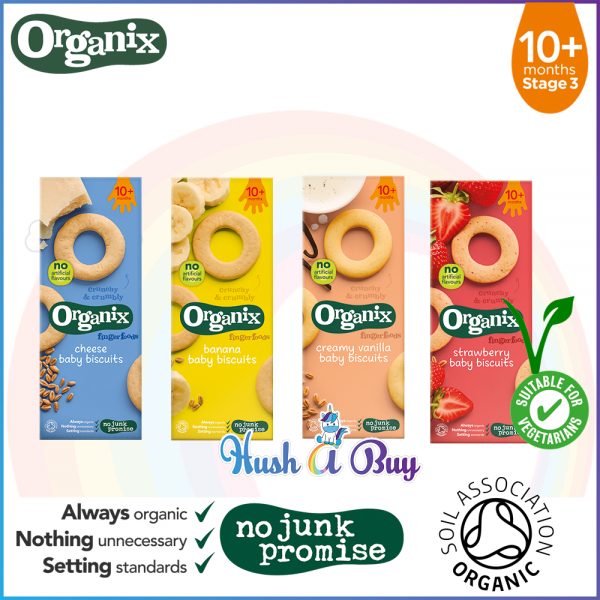 Organix Organic Finger Food Baby Biscuits 10+m Stage 3 - Banana / Strawberry / Vanilla / Cheese