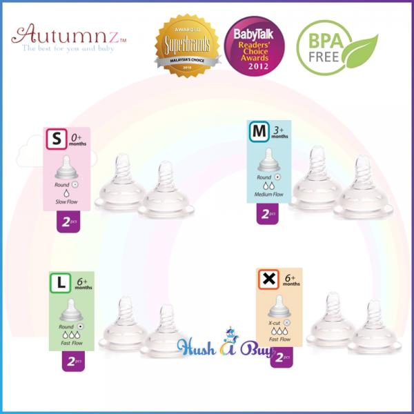 Autumnz Soft Silicone Teat *2pcs* 0m/3m/6m/ X cut