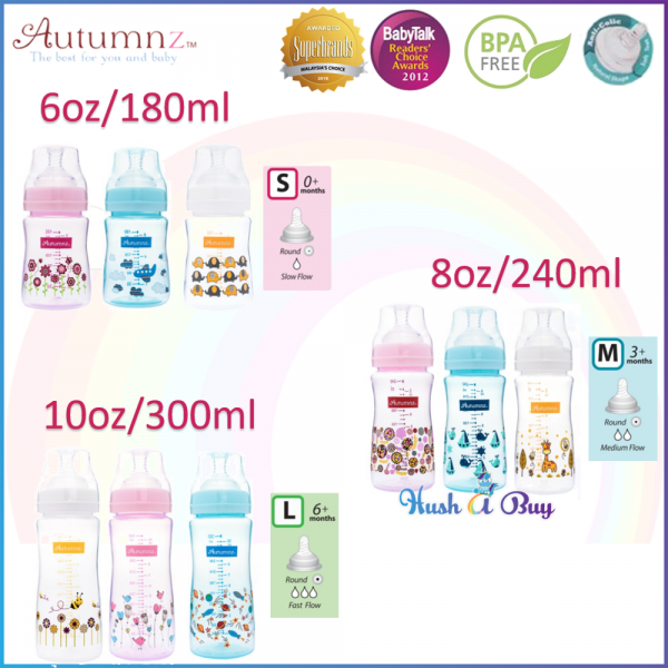 Autumnz PP Wide Neck Feeding Bottle Single 6oz/8oz/10oz