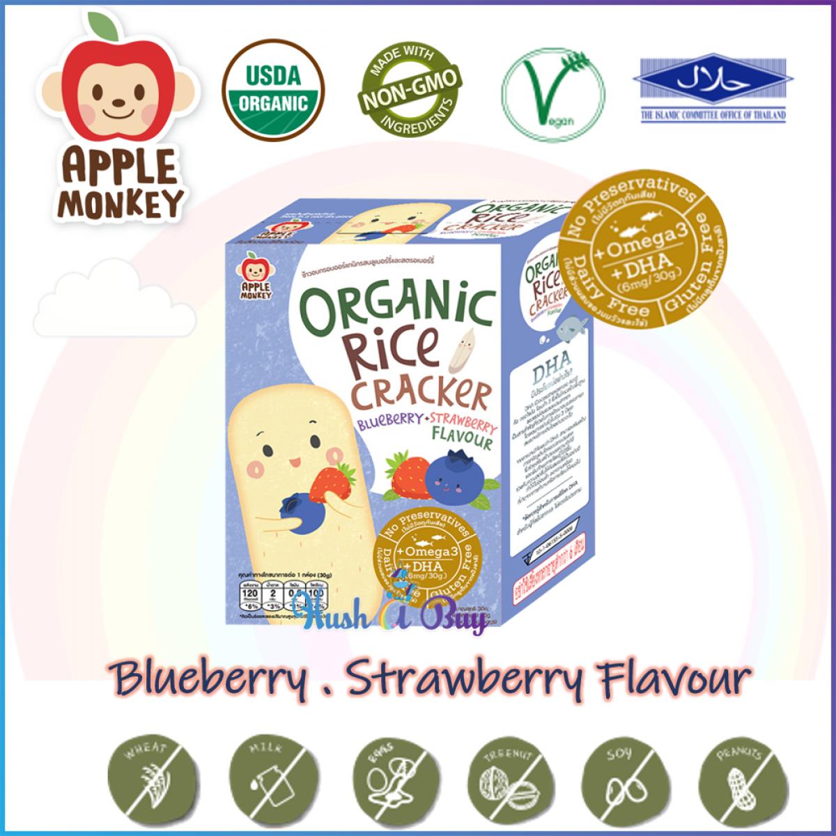Apple Monkey Organic Rice Cracker Organic Snacks Strawberry/Blueberry/Corn/Spinach/Pumpkin/Sweet Potatoes