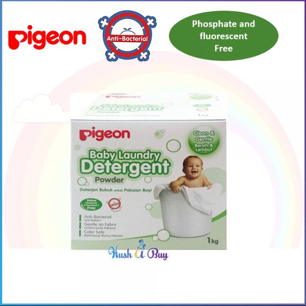 Pigeon Baby Laundry Detergent Powder 1kg (Expiry: 10/10/2020)