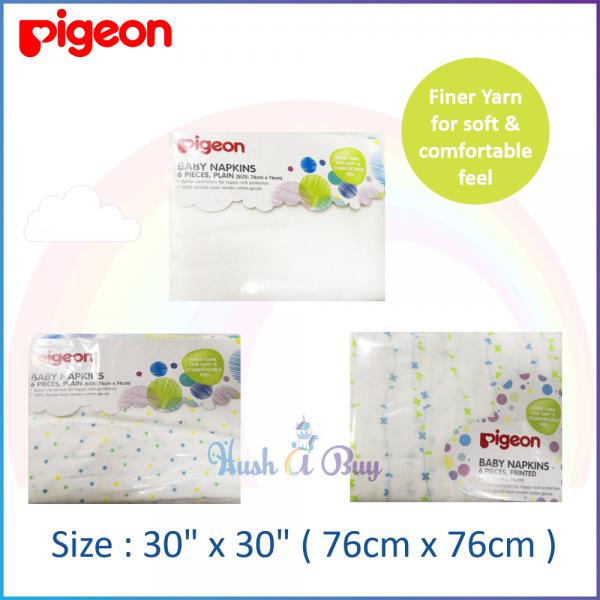 Pigeon Baby Napkin / Kain Lampin - 6pcs / pack