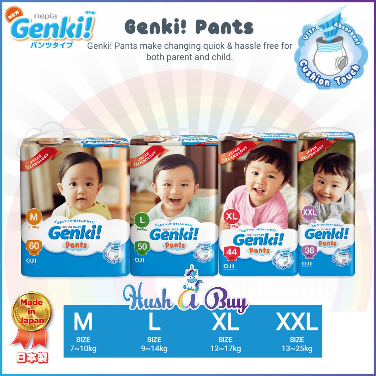 Genki Pants Mega Diapers Size M/L/XL/XXL