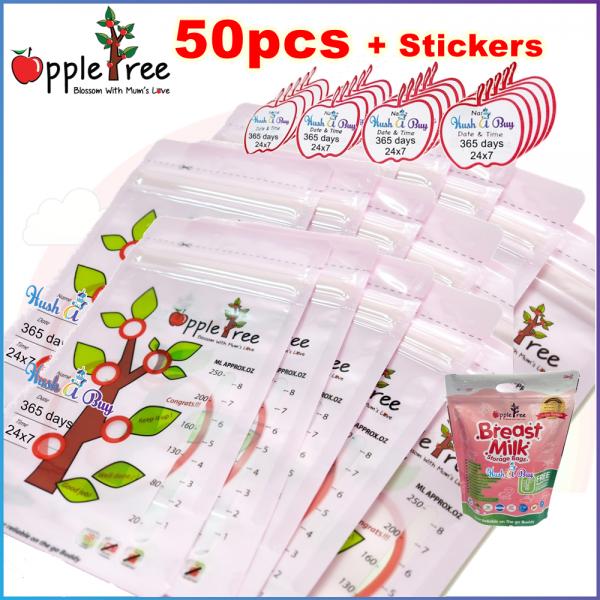 Appletree Milk Storage Bag / Breastmilk Bag / Beg Susu / Breast Milk Bag (8oz)