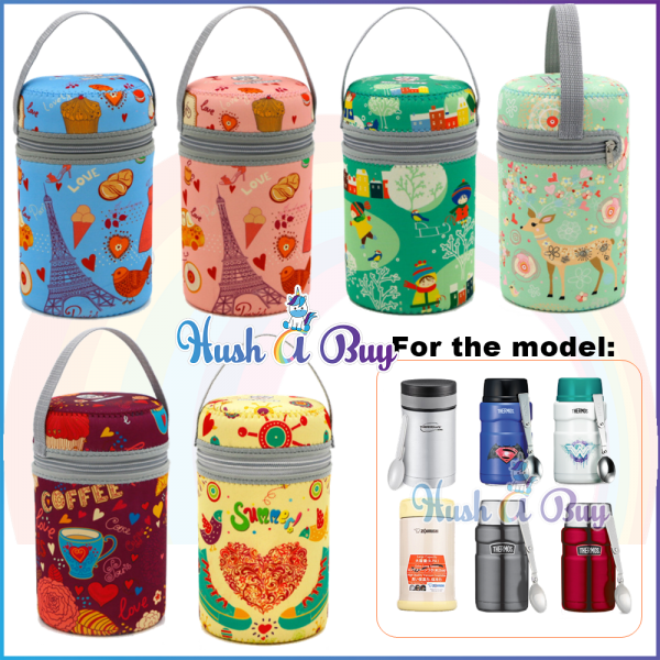 Food Jar Pouch For Thermos and Zojirushi With Strap for 500ml-750ml