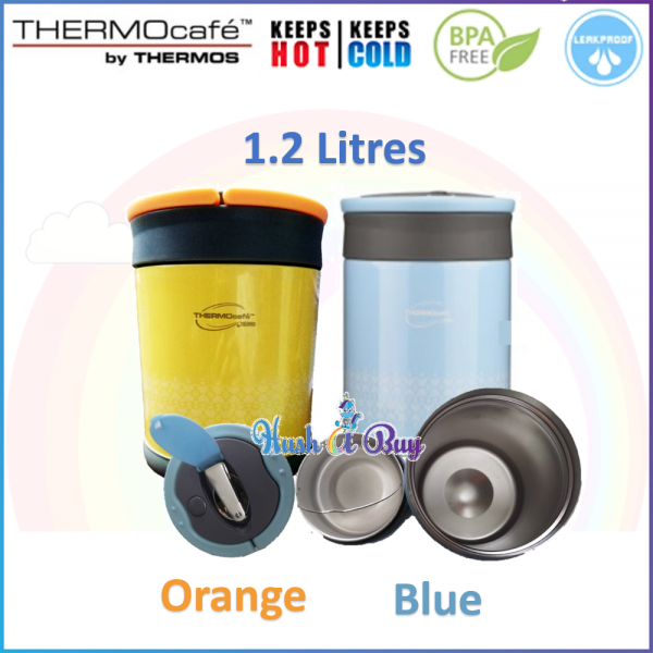 Thermos 1.2L Perfect Living Food Jar - Blue/  Oranges