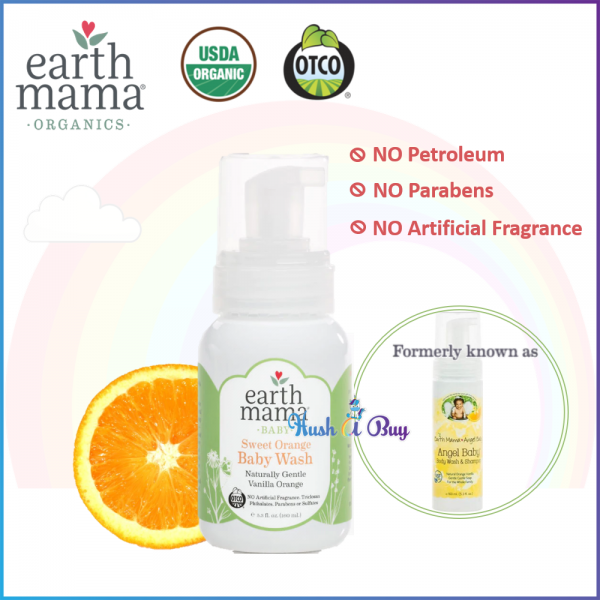 Earth Mama Sweet Orange Baby Wash 160ml