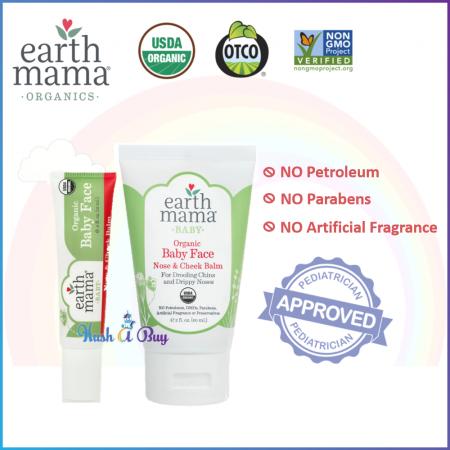 EarthMama Organic Baby Face Nose & Cheek Balm 15ml/ 60ml
