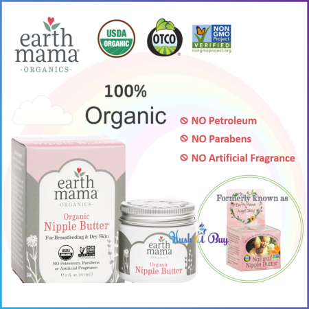 Earth Mama Organic Nipple Butter 30ml/60ml