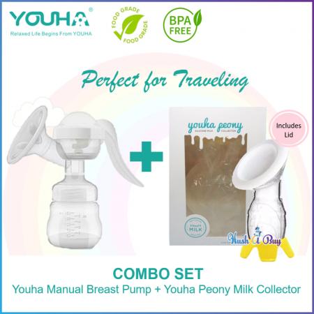 YOUHA Manual Breast Pump + Youha Peony Milk Collector (includes lid) COMBO SET