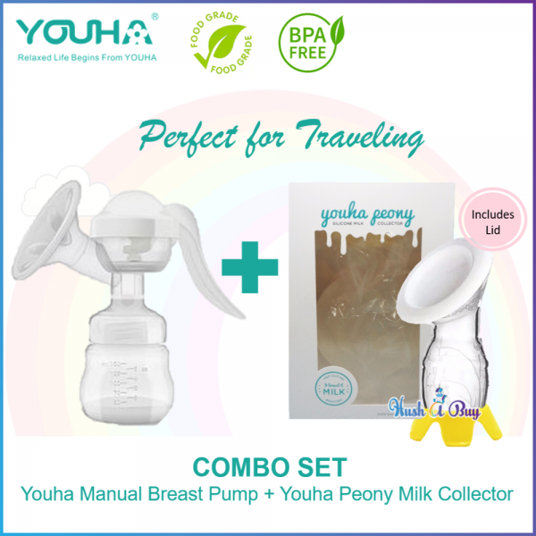 YOUHA Manual Breast Pump + Youha Peony Milk Collector (includes lid) COMBO SET