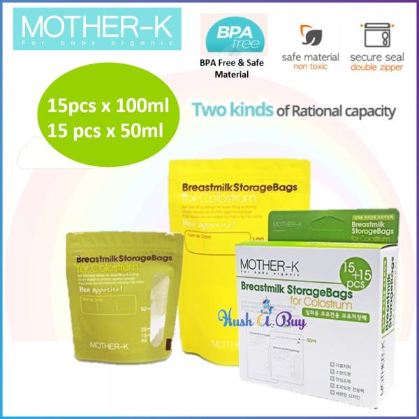 MOTHER K Breastmilk Storage Bag For Colostrum 50ml+100ml (30pcs)