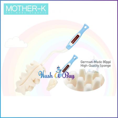 MOTHER-K Bottle Brush 2 Kinds of set