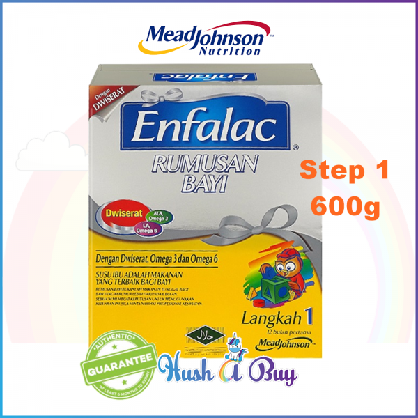Enfalac Step 1 Regular 600g (Expiry: 28/08/2020)