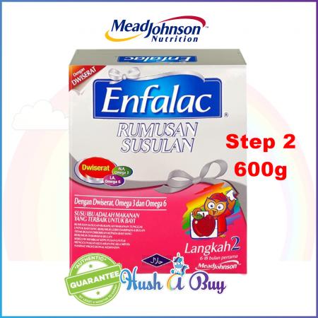 Enfalac Step 2 Regular 600g (Expiry: 21/12/2019)