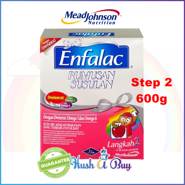 Enfalac Step 2 Regular 600g (Expiry: 07/08/2020)