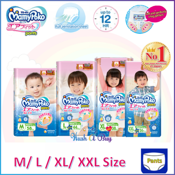 MamyPoko Pants Air Fit Diaper (M/ L/ XL/ XXL Size) Boy and Girl