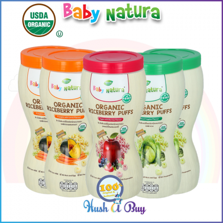 Baby Natura Organic Riceberry Puff Puffs - Apple Carrot Pumpkin Veggies
