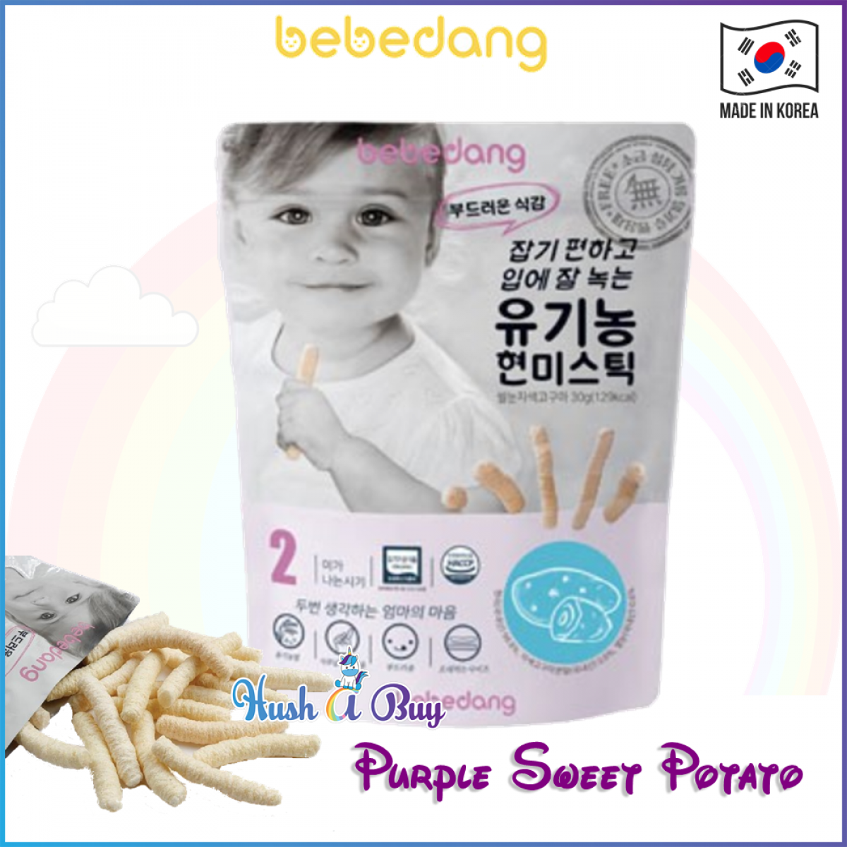 Bebedang Organic Puffed Rice Snack 8M+ Stage  2 - Made in Korea