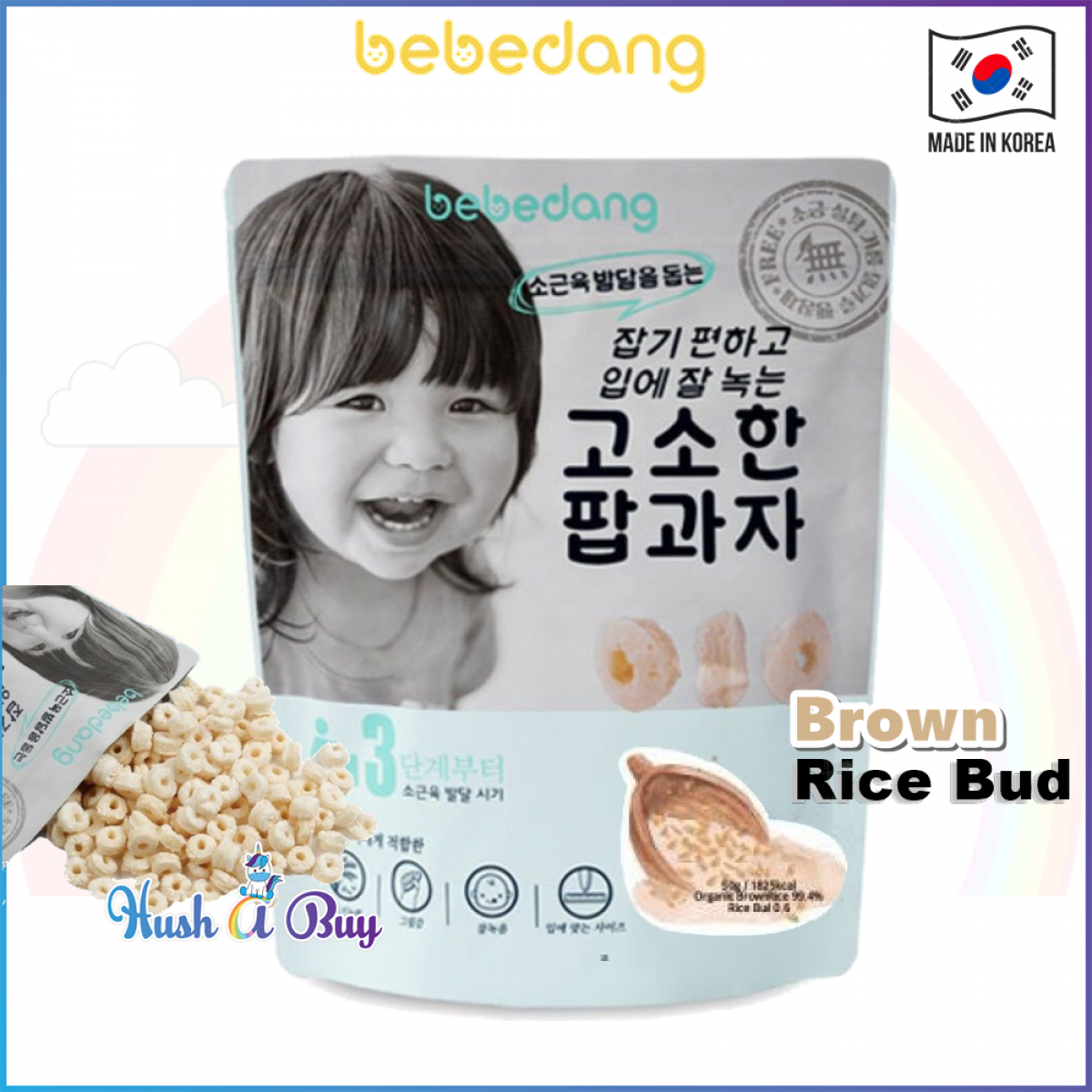 Bebedang Organic Puffed Rice Snack Rice Pop 10M+ Stage  3 - Made in Korea