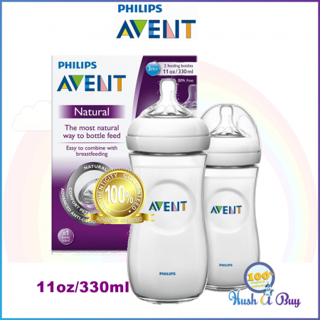 Original Philips Avent Natural Baby Bottle 11oz/330ml - 2 Bottles