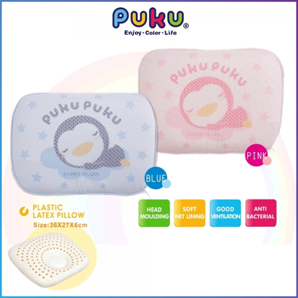 Puku Baby Latex Pillow with Case 36 x 27cm