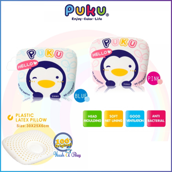 Puku Baby Latex Pillow with Case 30 x 25cm