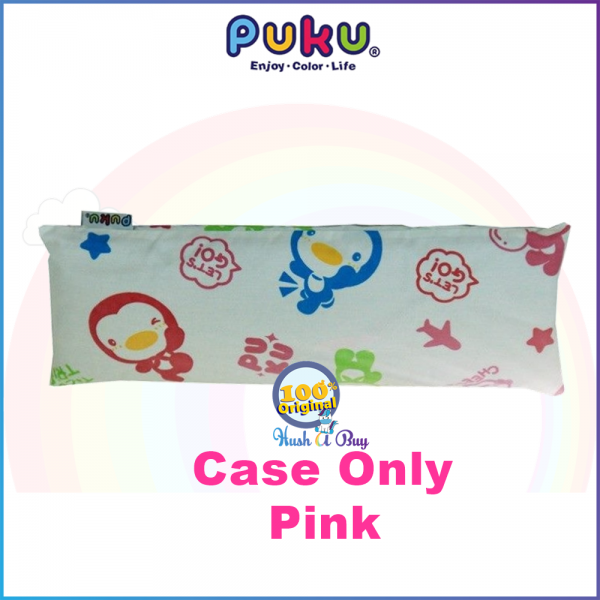 Puku Baby Organic Pacifying Bean Pillowcase for SP91116   (MADE IN MALAYSIA)