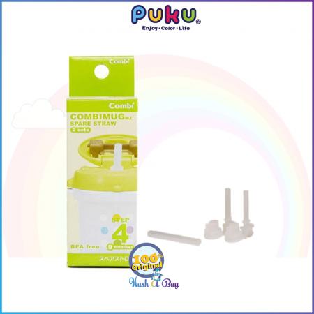 Combi Step 4 Mug Spare Straw - Set of 2