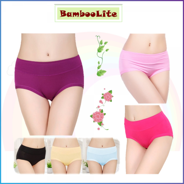 BambooLite Brief Panties  - Beige, Pink, Black, Blue