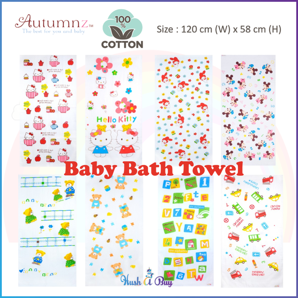 Autumnz Baby Bath Towel / Cotton / Tuala Bayi / 100% Cotton