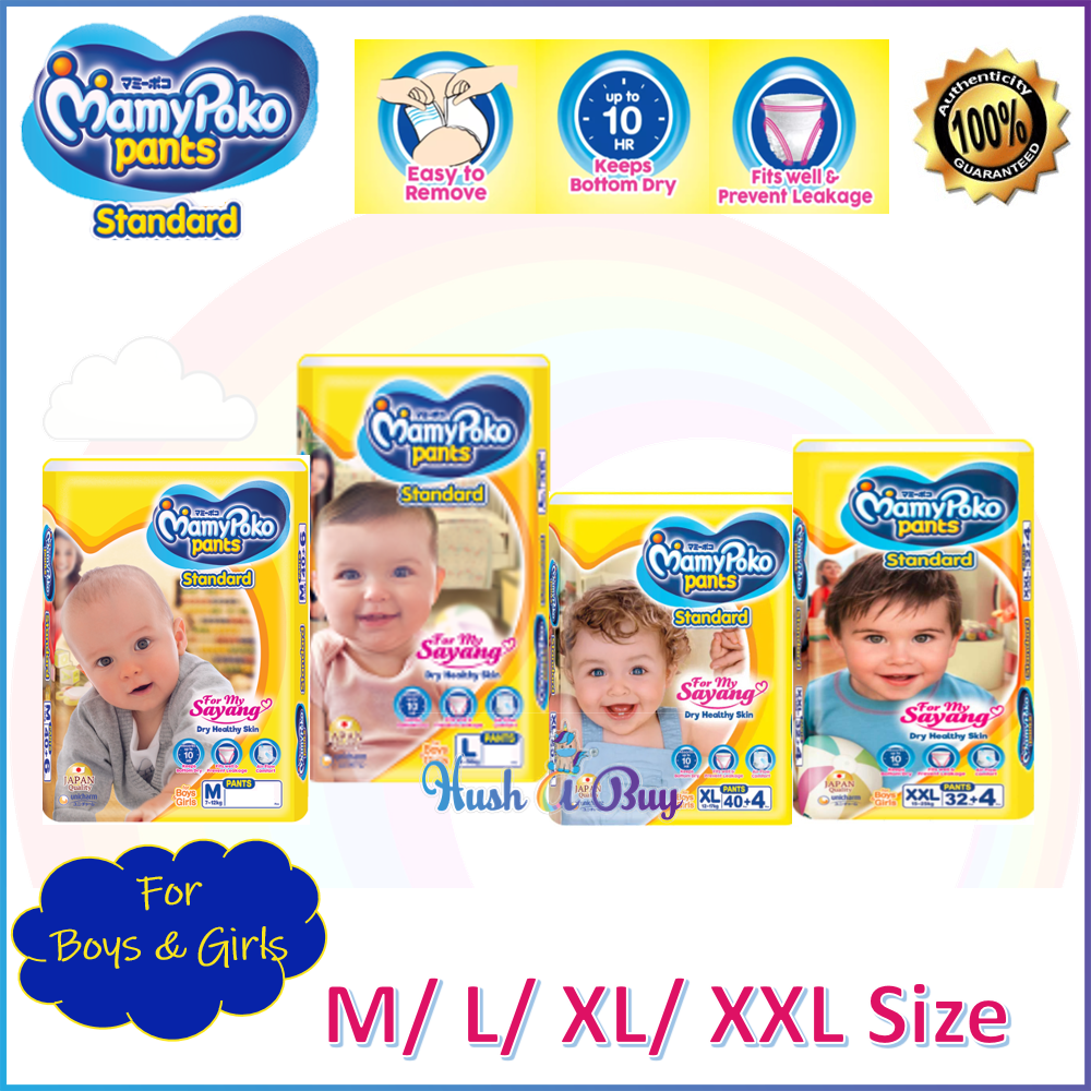 MamyPoko Pants Standard (M/ L/ XL/ XXL) FREE EXTRA 4 PCS