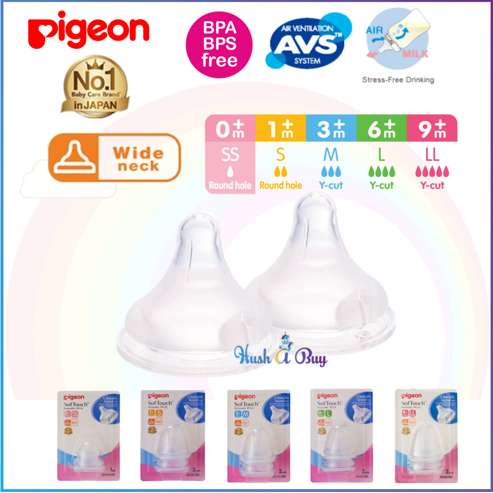 Pigeon SofTouch™ Peristaltic PLUS Wide-Neck Nipple Round Hole